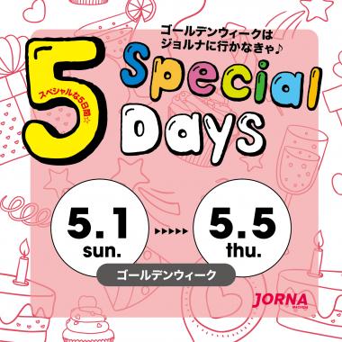 5days_01