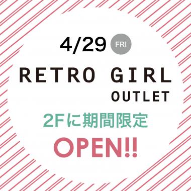 open_retro