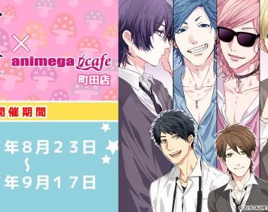 animega_t_cafe_md_ybb_ban