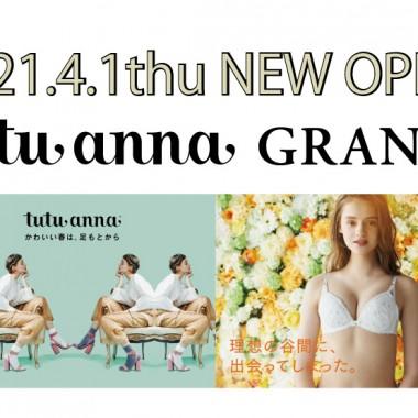 190322_tutuanna_yago_grande決定Nol3修正N
