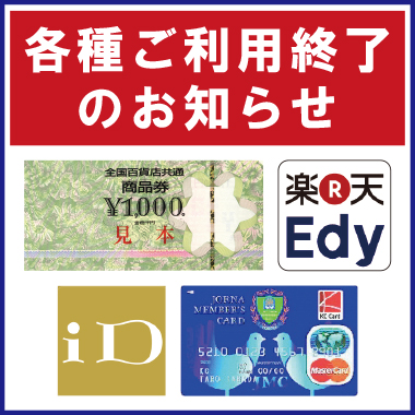 syuryo-380x380