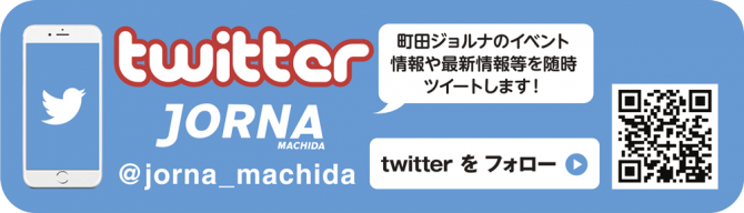 SNS_twitter